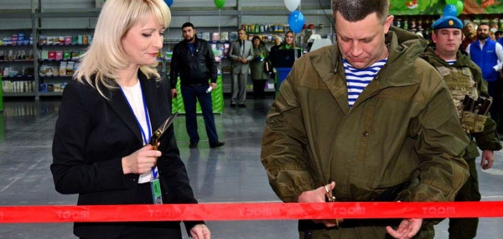Захарченко в Донецке