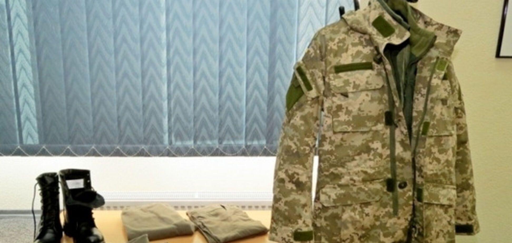 зимова форма українська армія