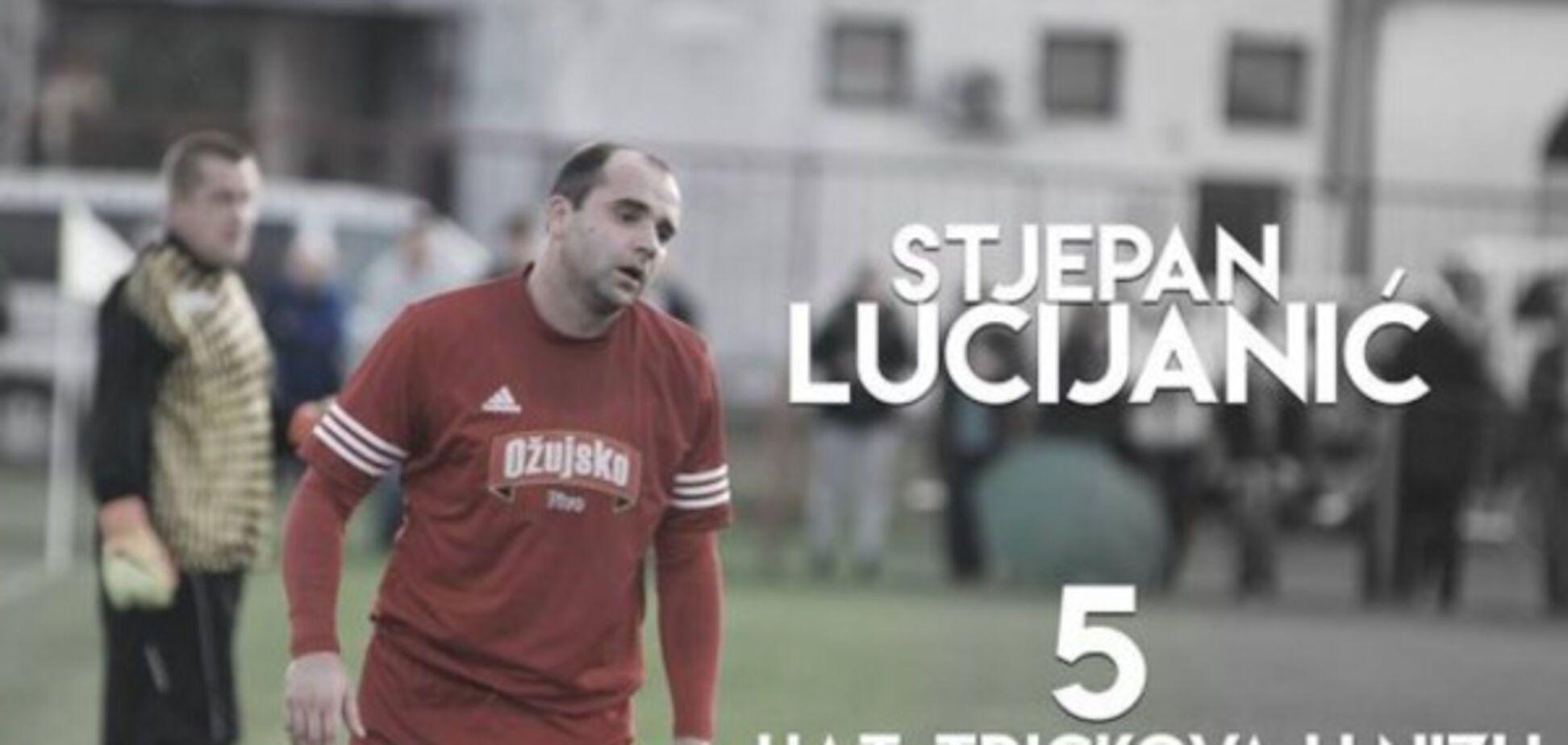 Степан Луциянич
