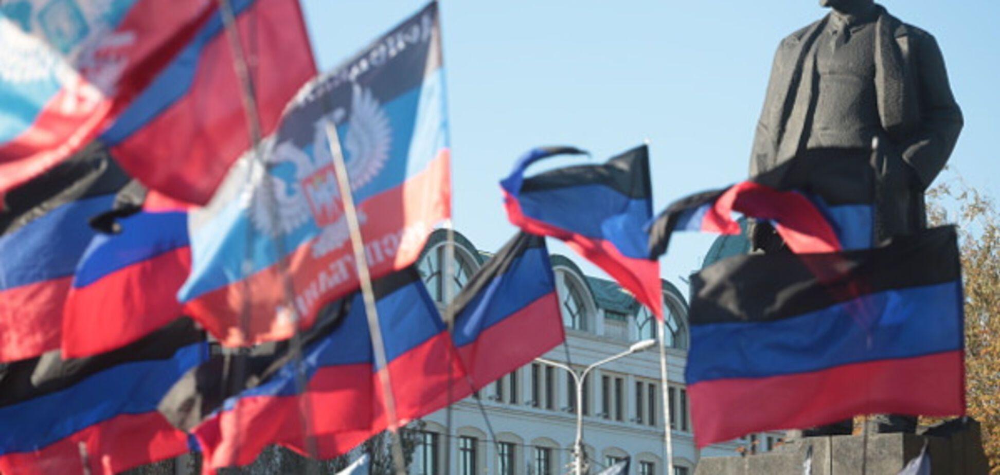 Пам\u0027ятник Леніну в Донецьку
