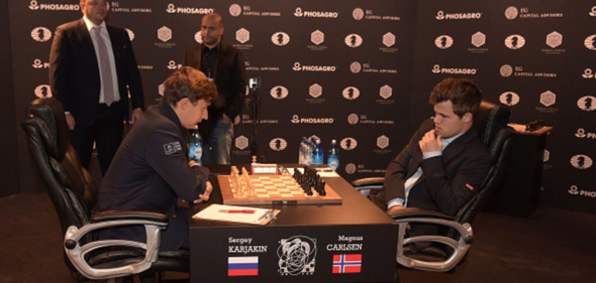 Чемпіонат світу з шахів
