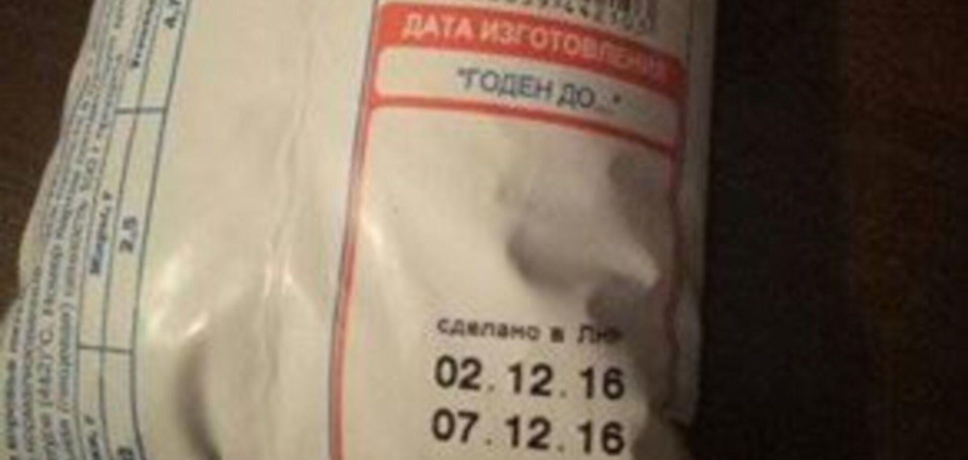 В \'ЛНР\' продают \'завтрашнее\' молоко