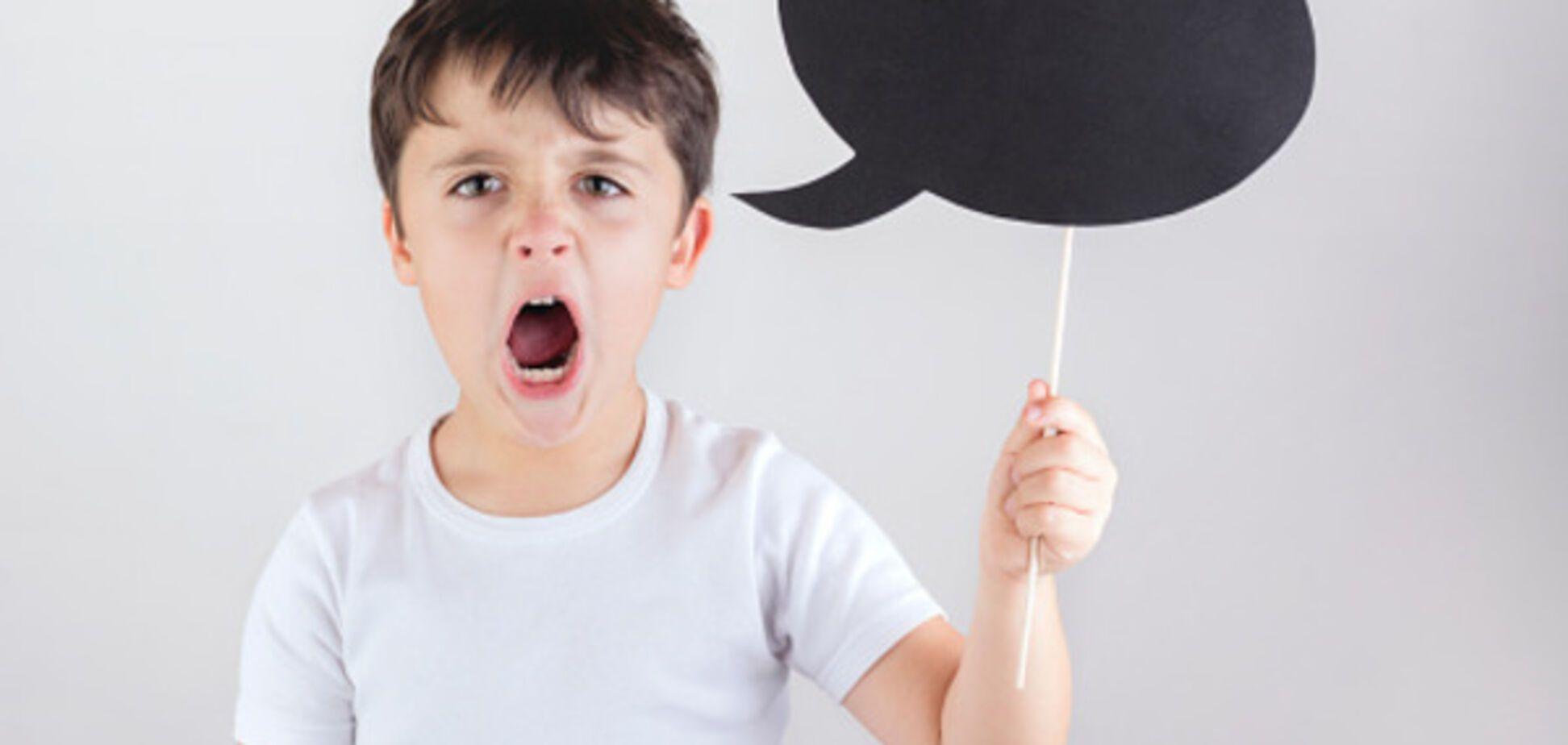 Як контролювати свій гнів: поради для дітей та батьків