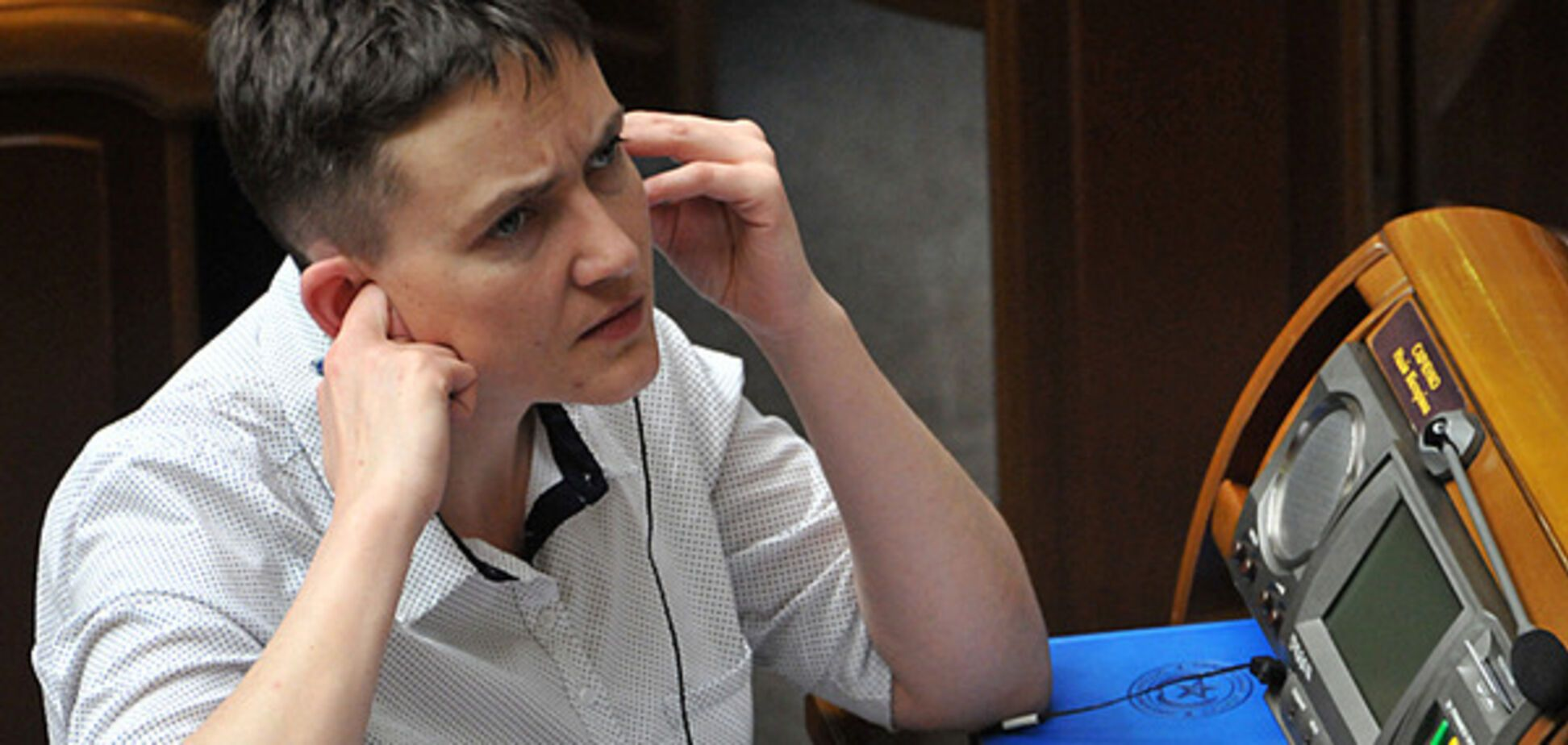 Савченко - типичный напыщенный украинский чинуша