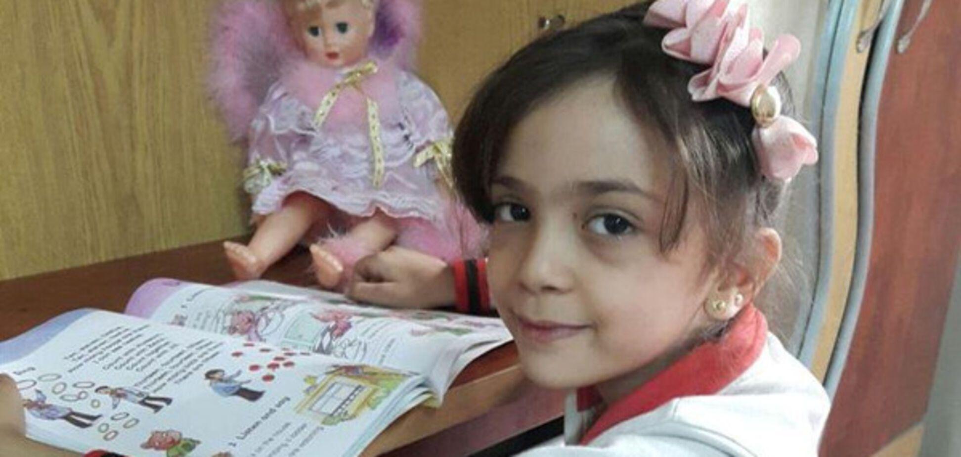 Дівчинка з Алеппо