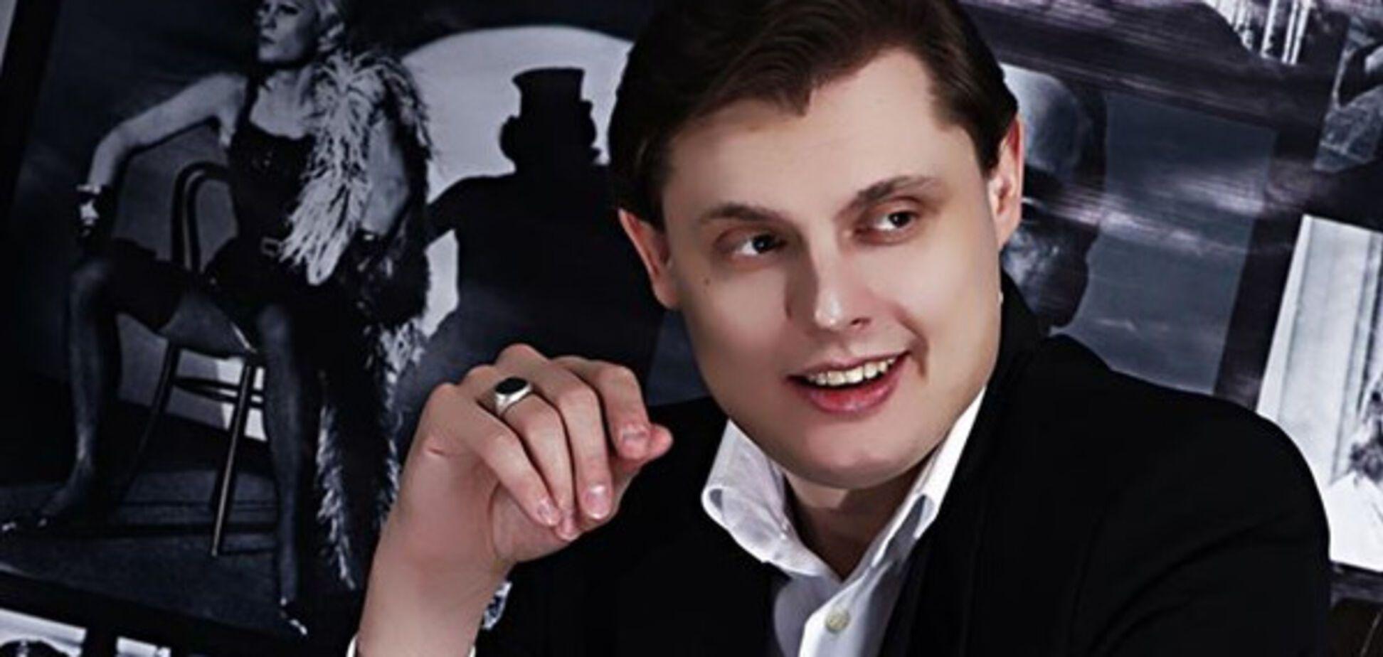 Александр Понасенков