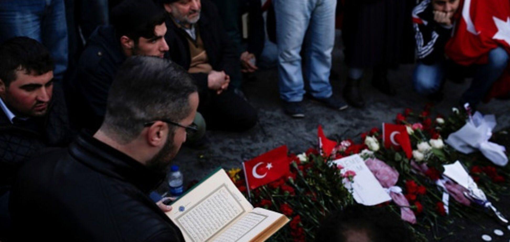 Теракти у Туреччині