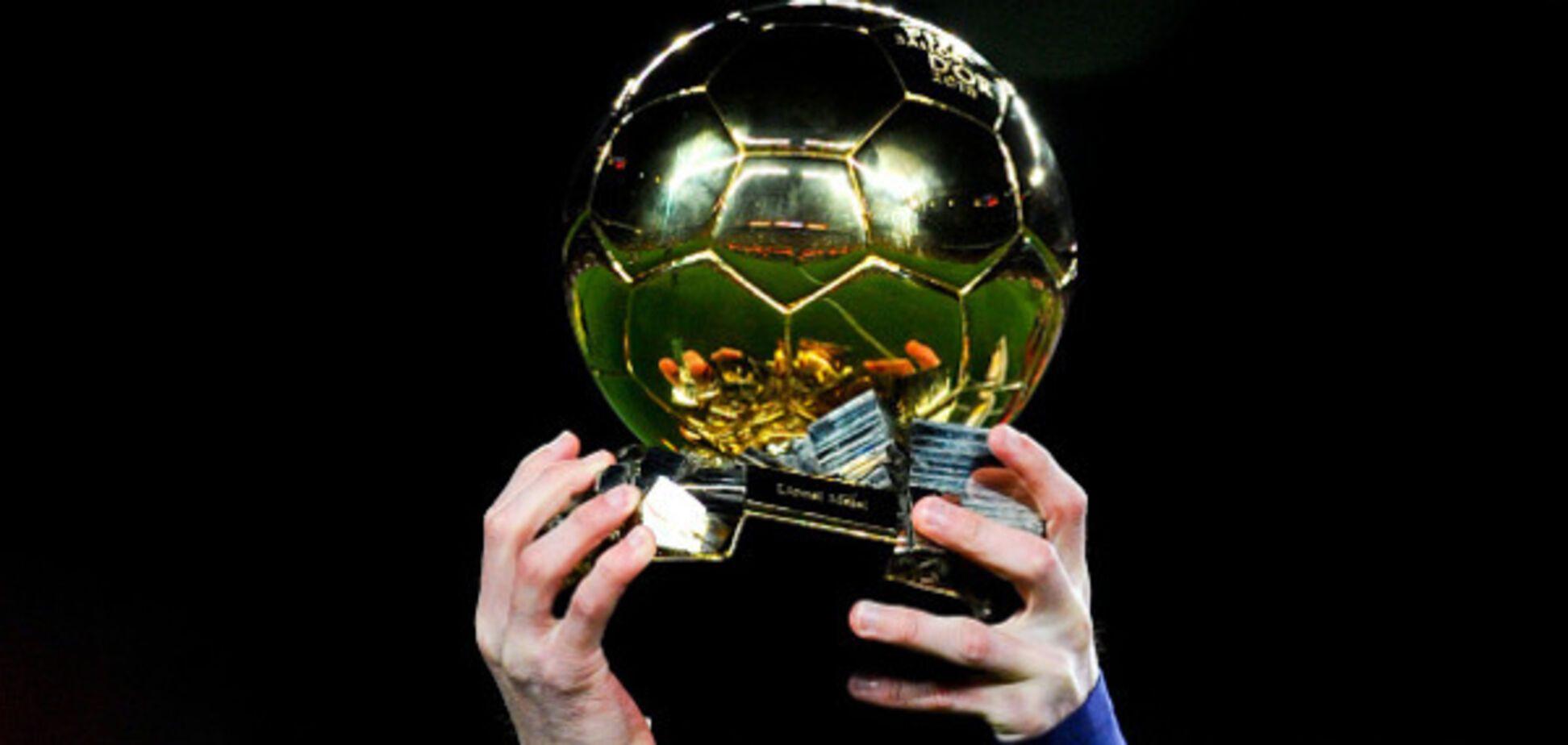 Золотий м'яч-2016