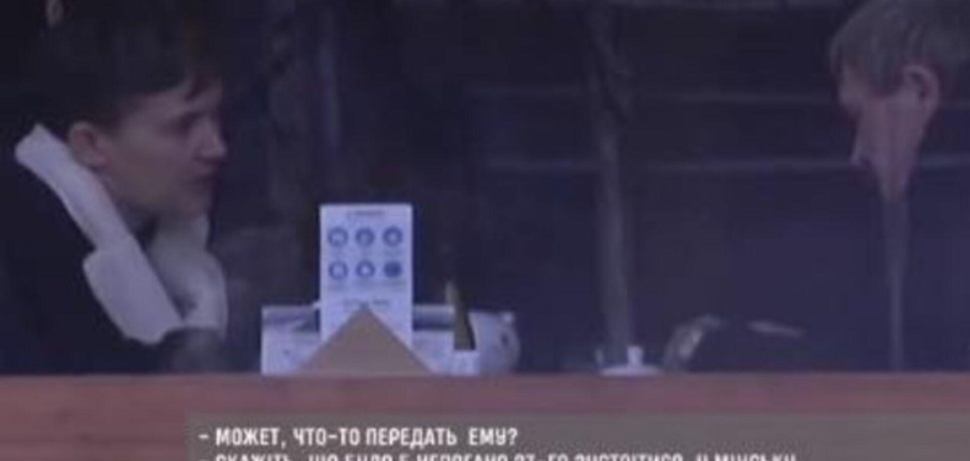 Надія Савченко та \'агент \'ДНР\'