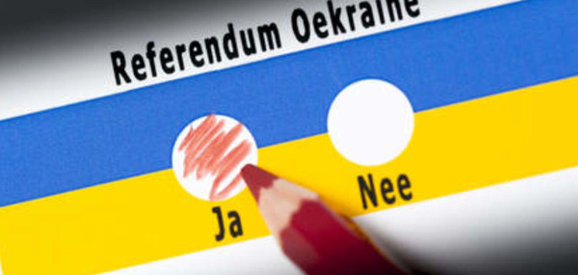 нідерланди референдум Україна