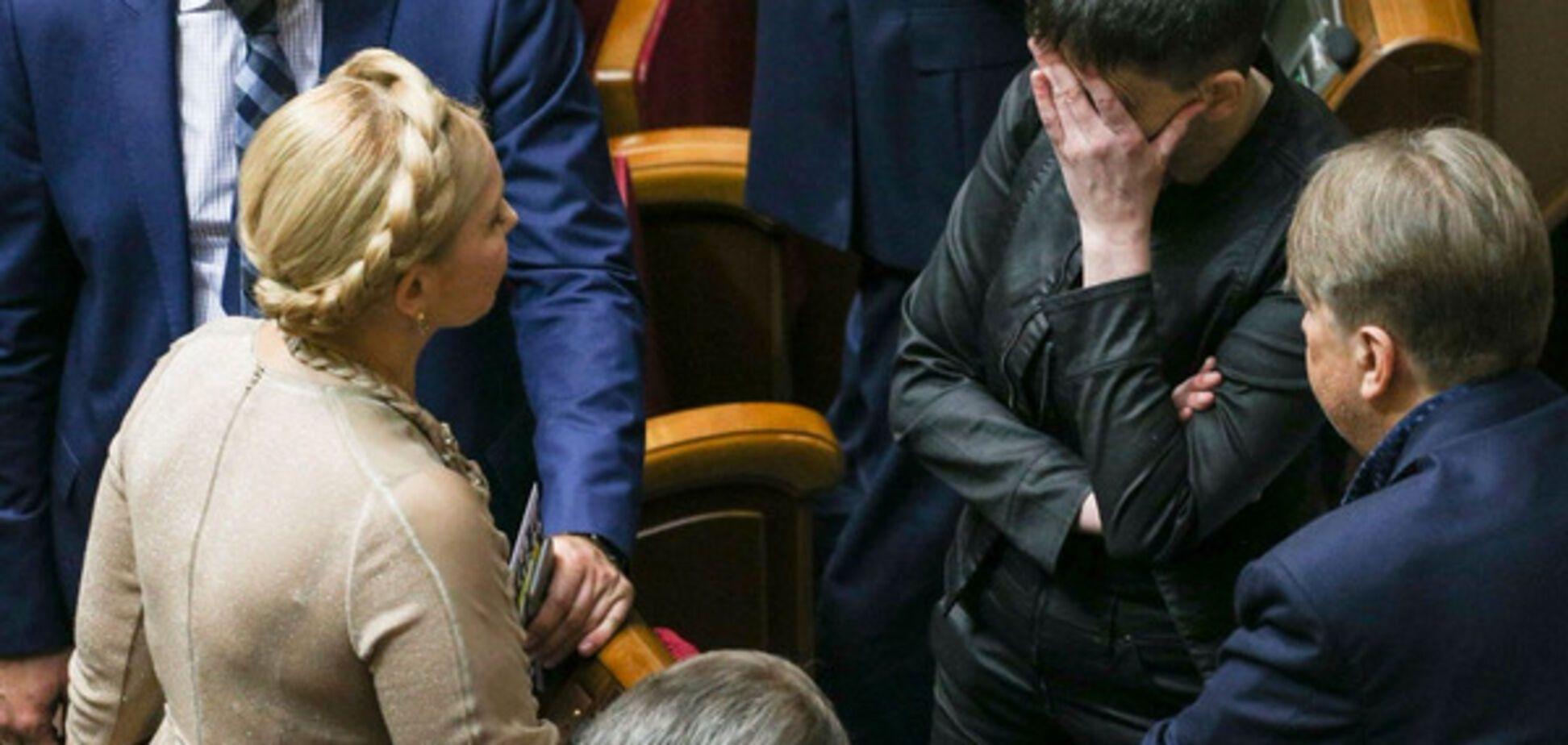 Тимошенко і Савченко