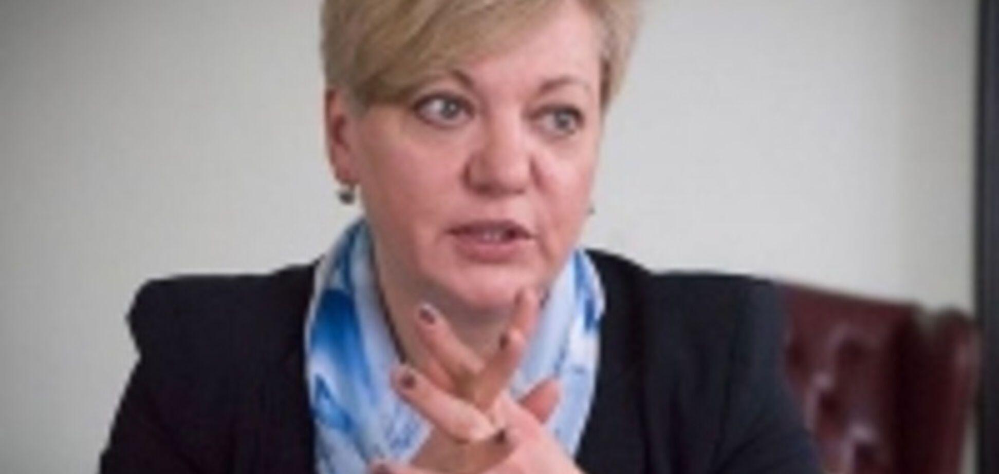 В ГПУ инициировали открытие уголовного дела против Гонтаревой