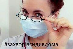 Наталія Лелюх