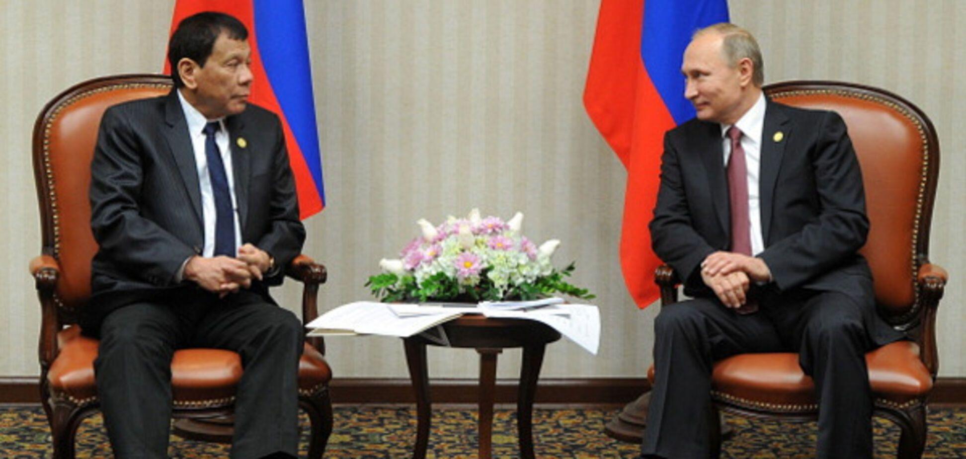 Дутерте и Путин