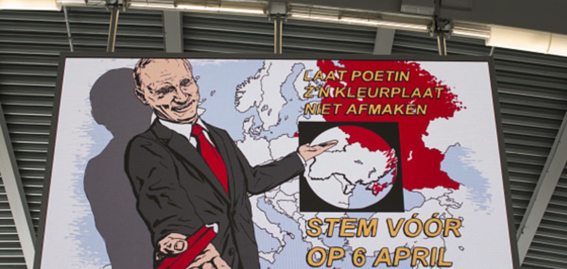 Агитация на референдуме в Нидерландах