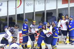 Драка украинских хоккеистов