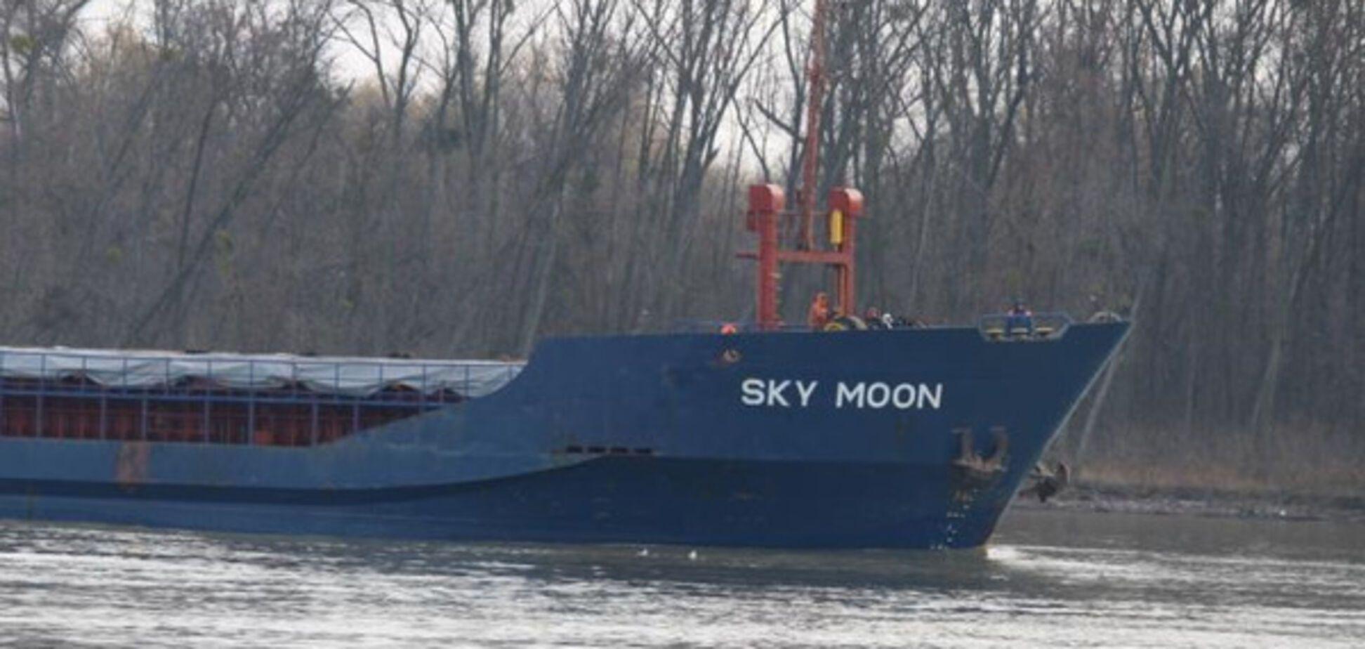 Судно Sky moon