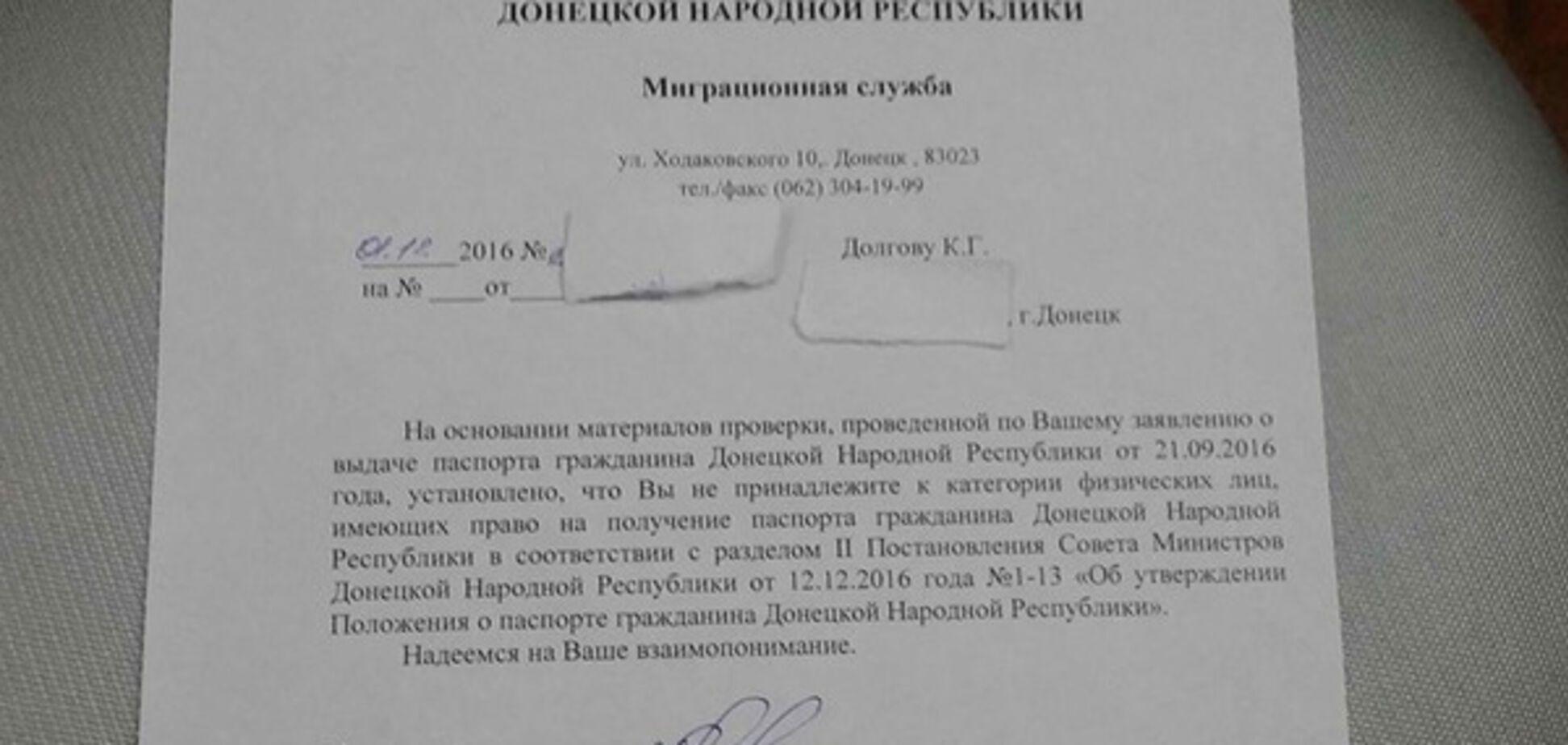 Долгову отказали в выдаче \'паспорта ДНР\'