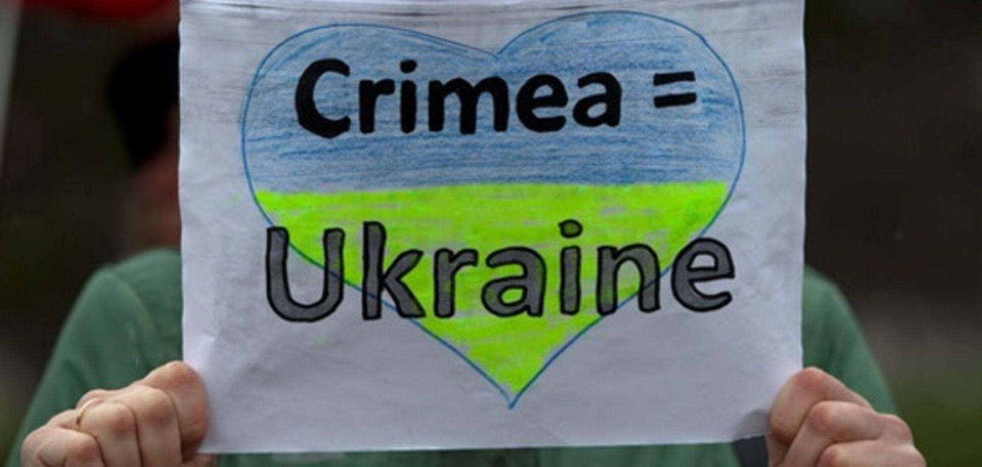 Чи повернеться Крим в Україну в 2017? з'явилося пророкування