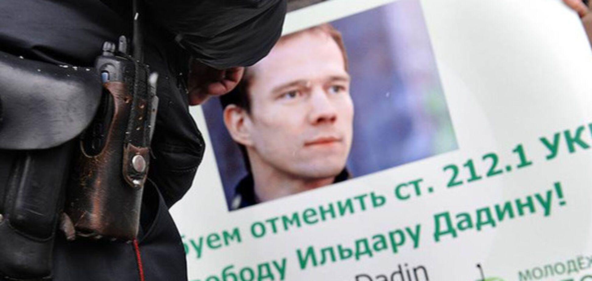 Российские тюремщики пригрозили Дадину иском на один миллион