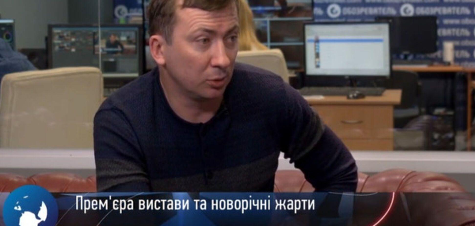 Валерий Жидков Обозреватель