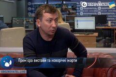 Валерій Жидков Оглядач