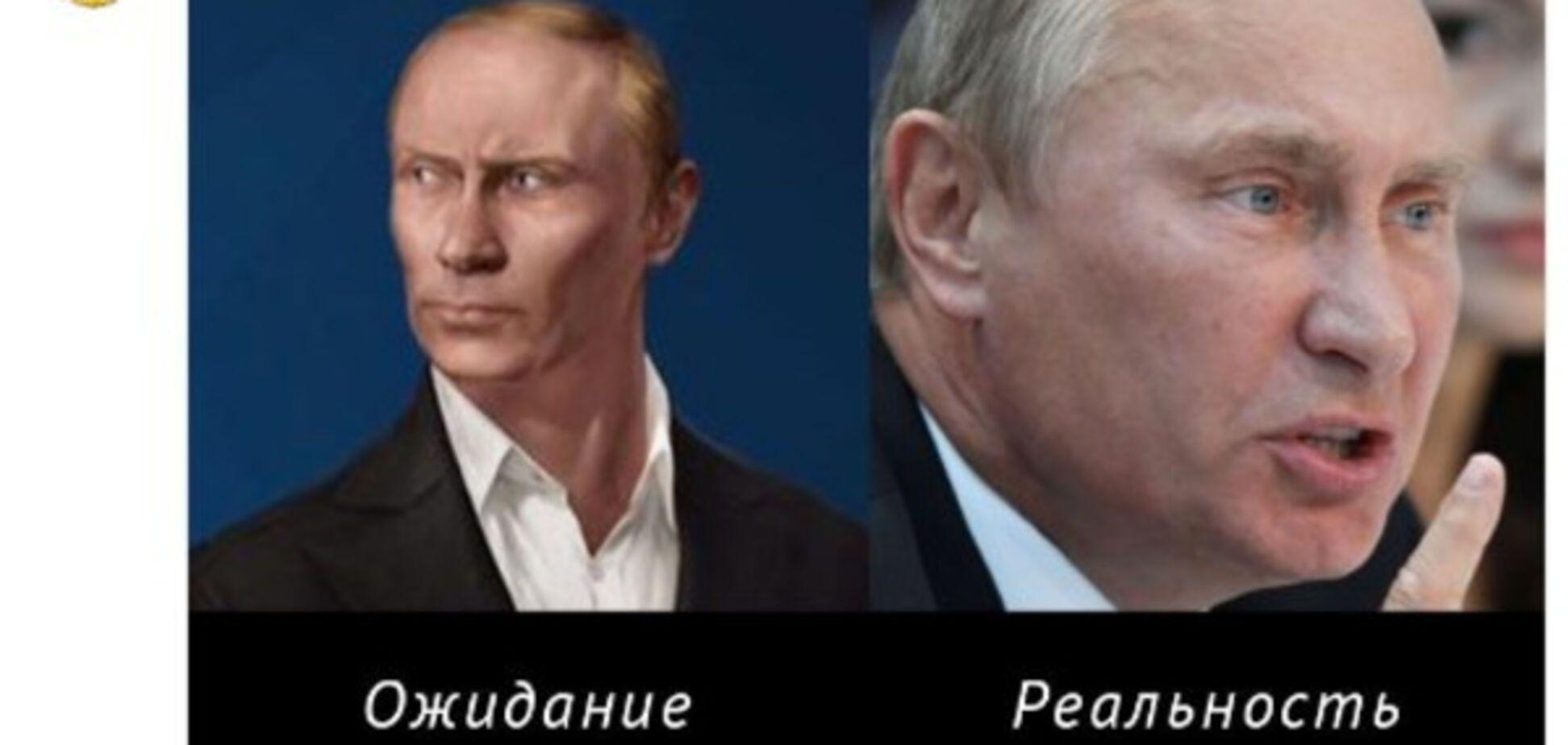 Путін прес-конференція