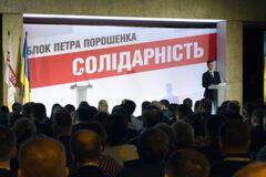 В Киеве прошел Форум новоизбранных глав и депутатов ОТО от 'БПП 'Солидарность'