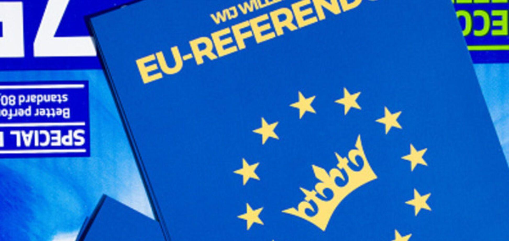Референдум в Нидерландах об Украине