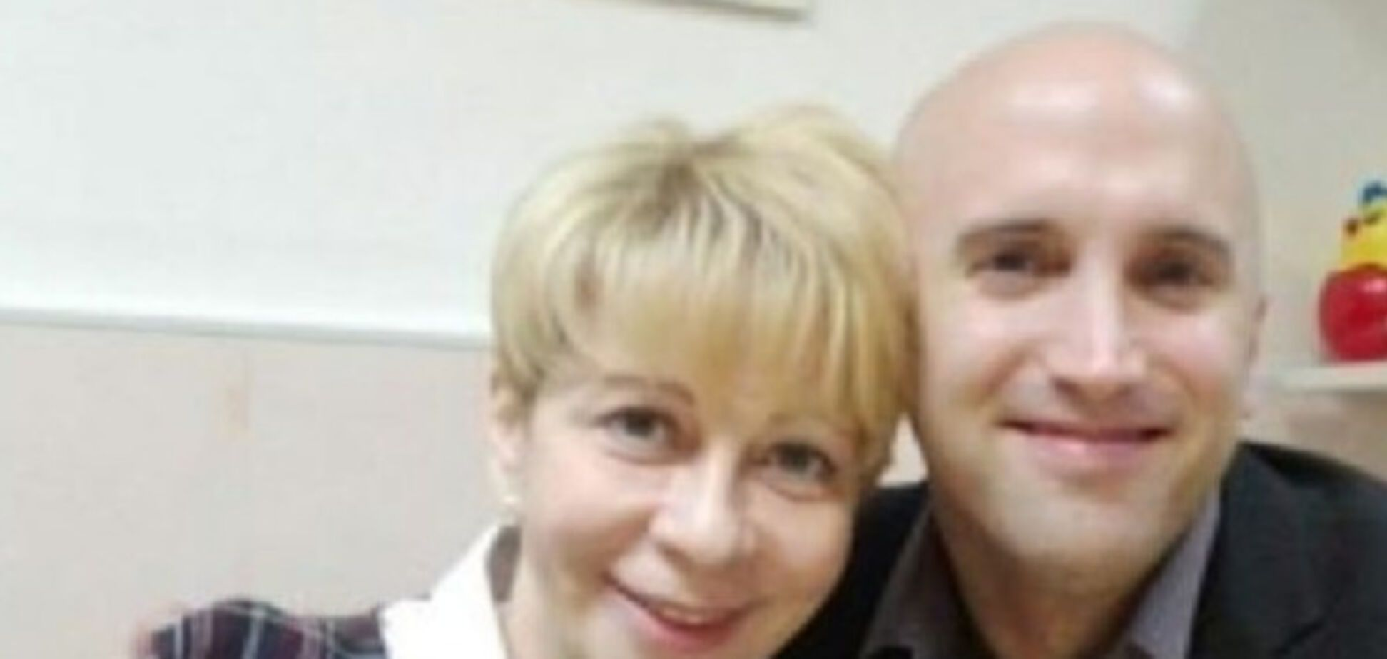 Доктор Лиза и Грэм Филлипс