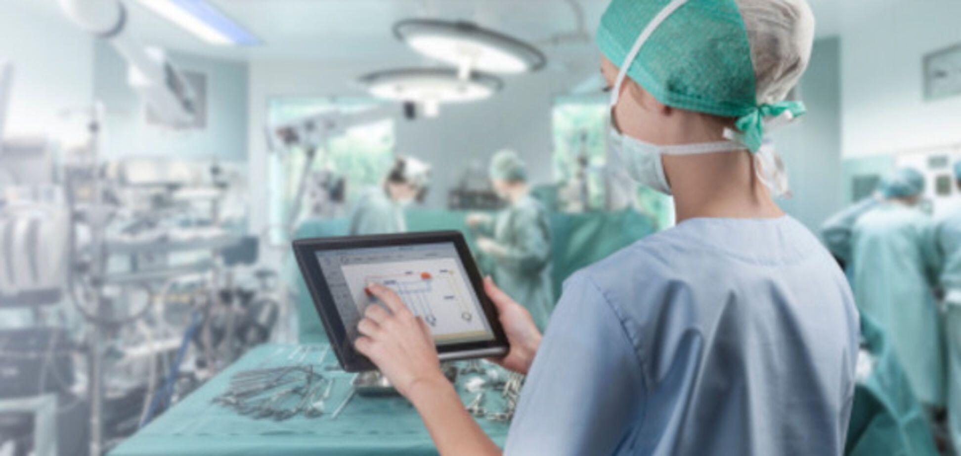 Реформа здравоохранения в Украине