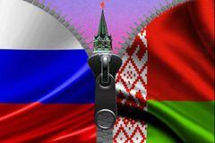 О грядущей оккупации России