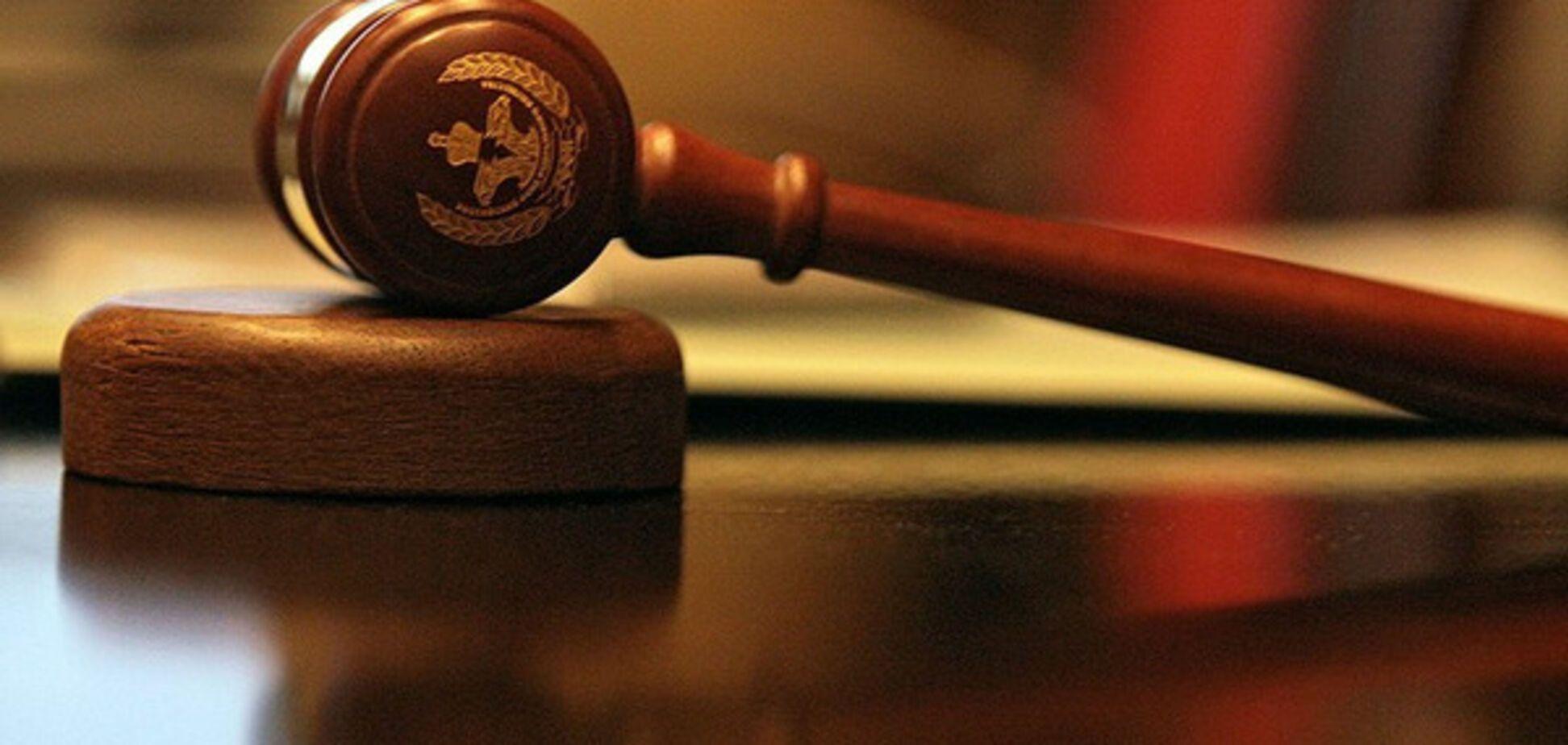 Суд над Майданом в РФ
