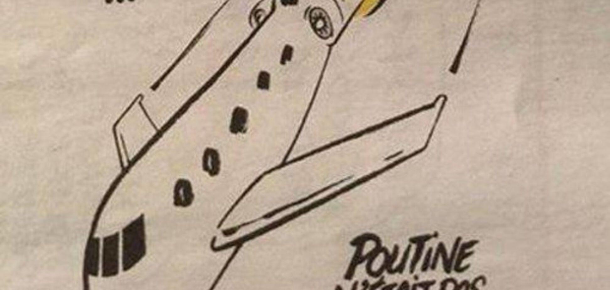 Карикатура Charlie Hebdo на крах Ту-154
