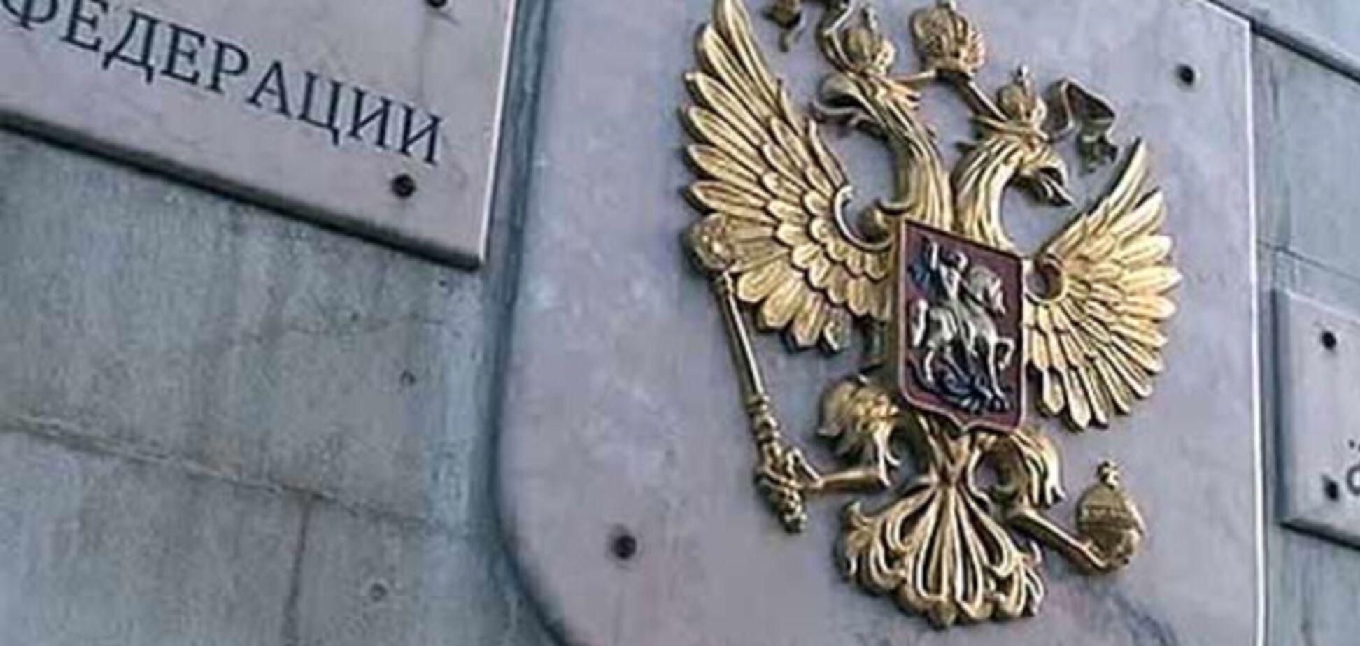 Посольство Росії у Сирії