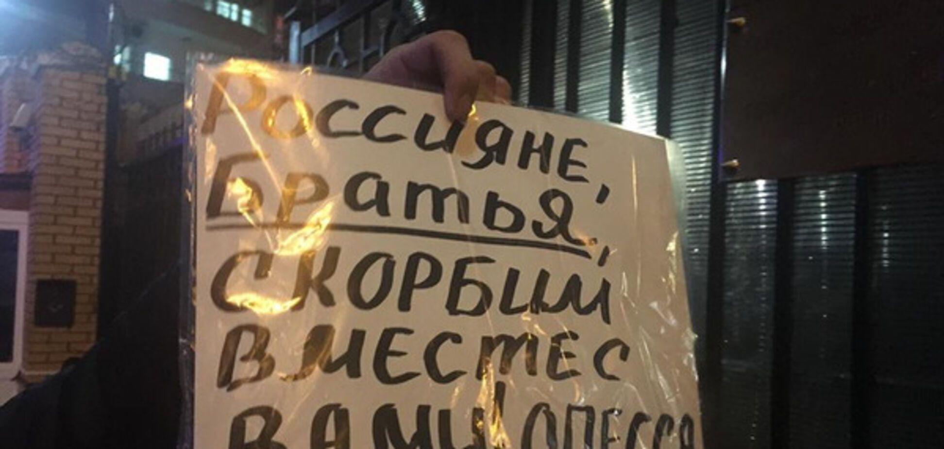 Сепаратизм в Україні
