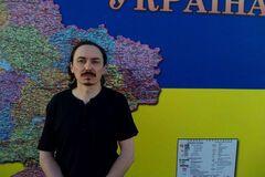 Іван Без\u0027язиков