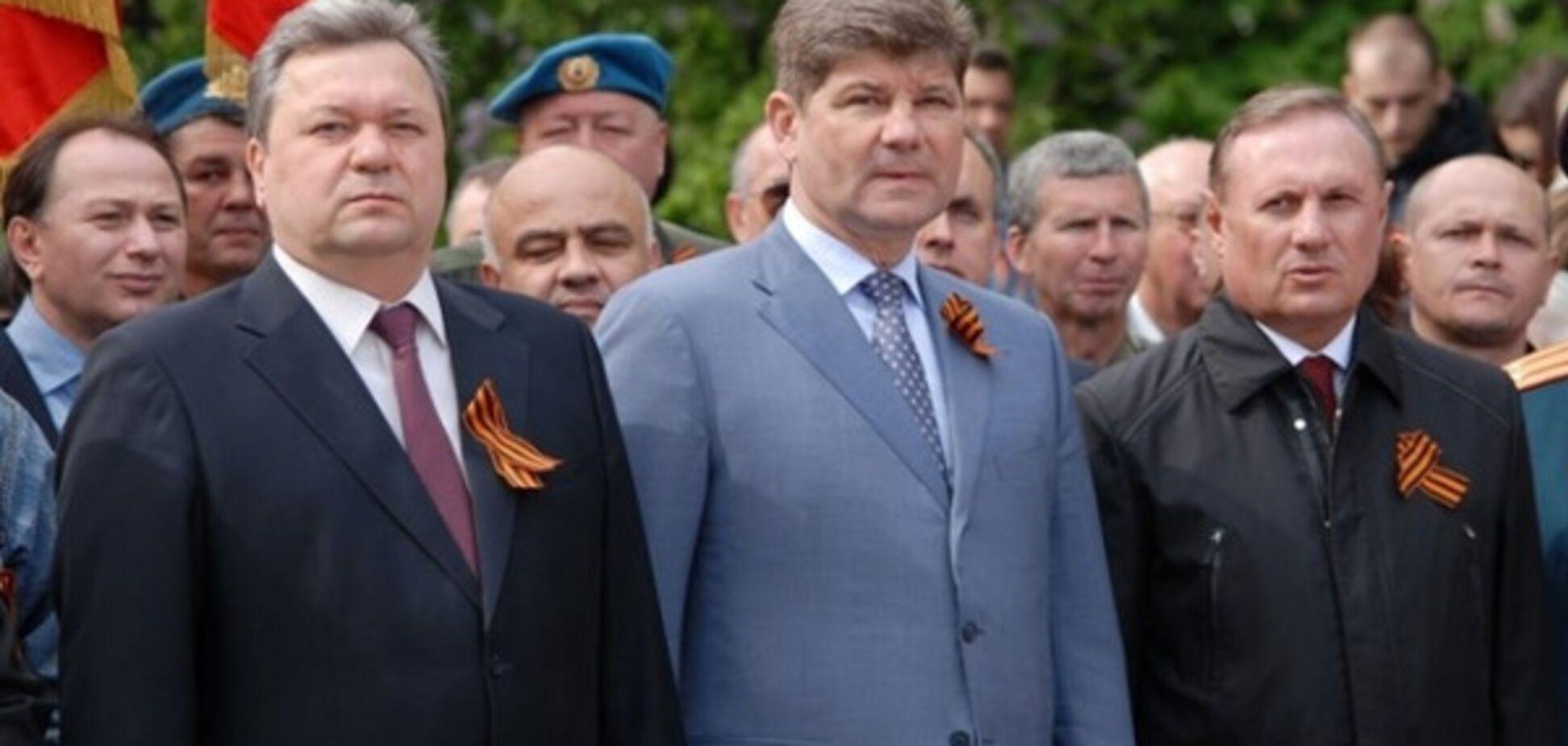 Валерий Голенко, Сергей Кравченко и Александр Ефремов