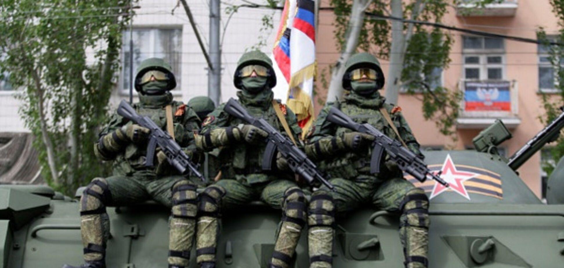 Войска РФ в Украине