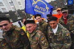 Преступления против 'Автомайдана': еще один действующий силовик арестован