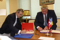 Военная помощь Украине от Турции