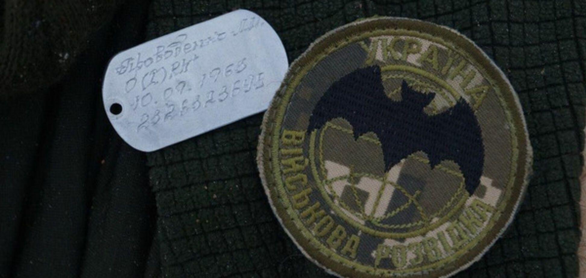 Военный жетон и шеврон