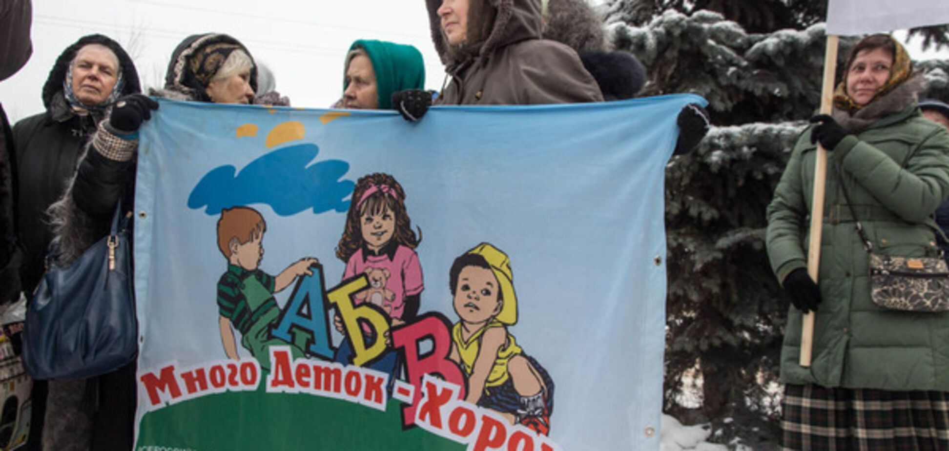 Мітинг у Росії