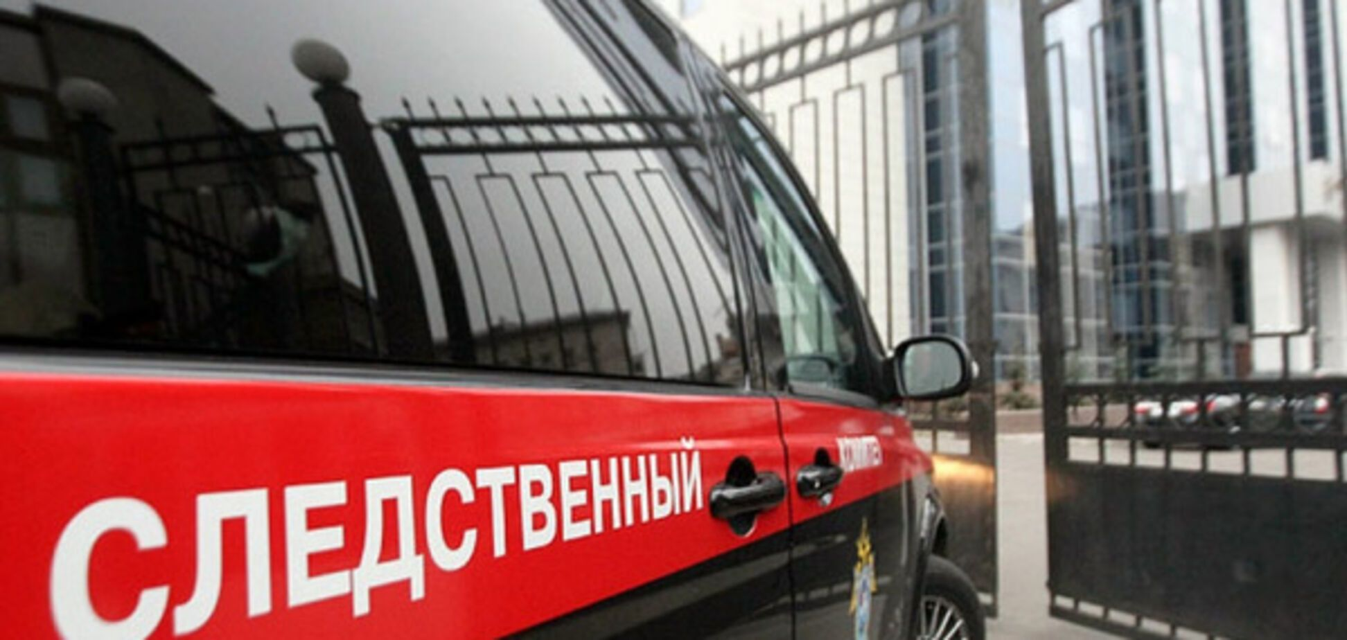 В России задержали организатора перевозки детей, погибших в автокатастрофе