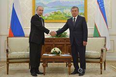 Путін і Мірзієєв