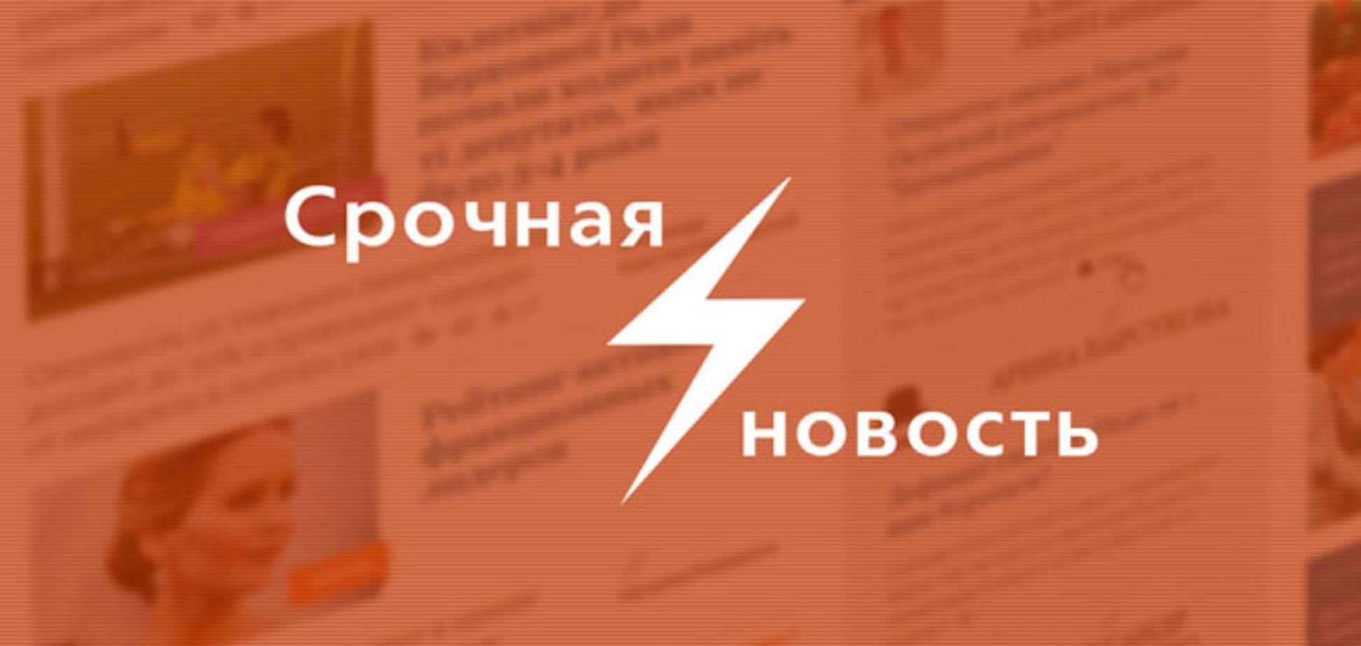 Хакеры взломали два сайта госорганов Украины