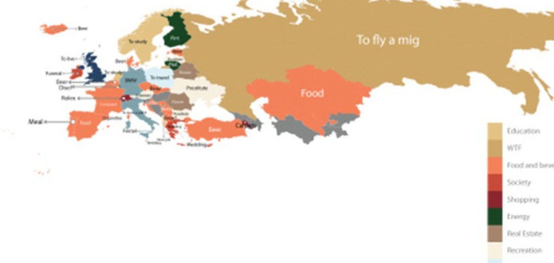 Назвали наиболее частый Google-запрос украинцев