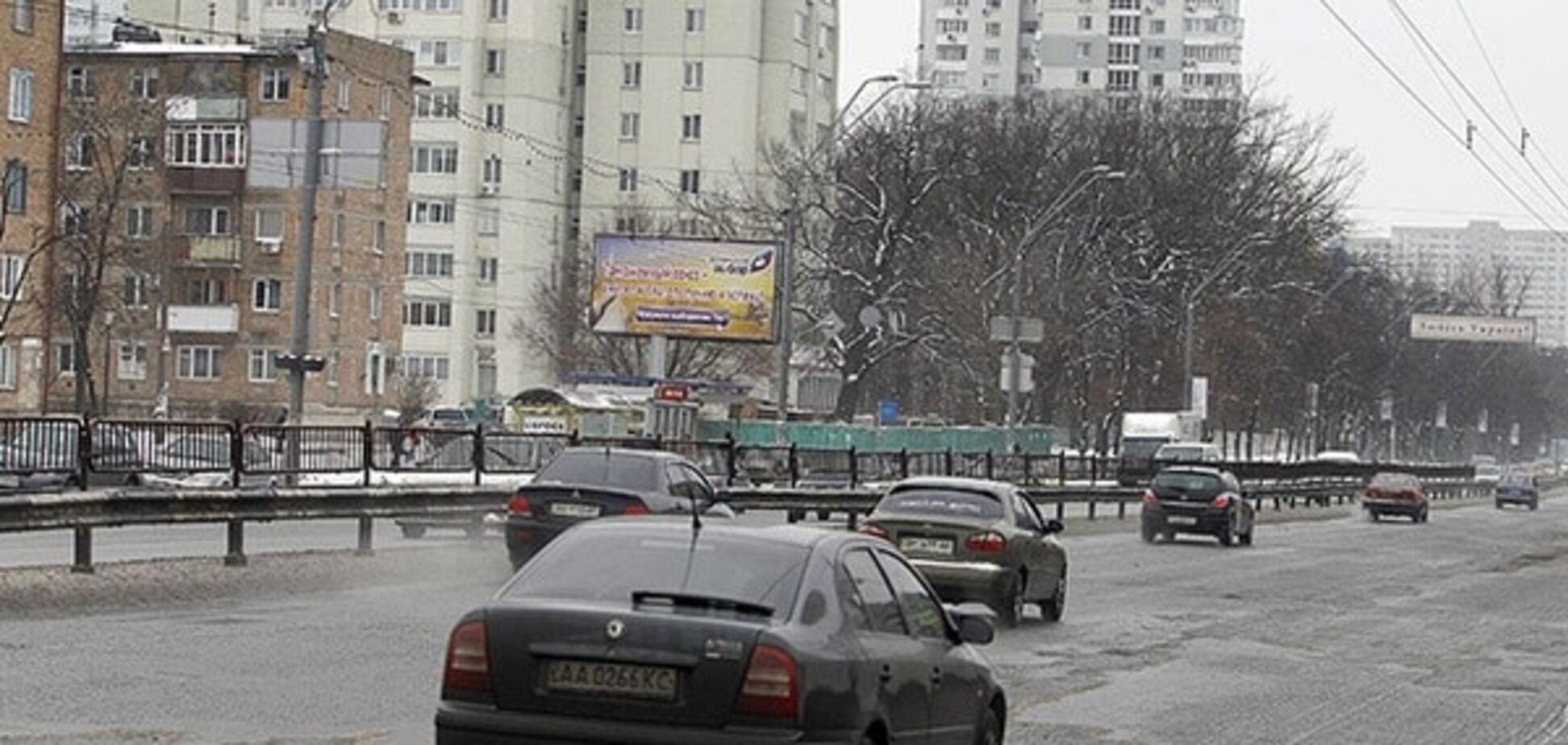 В Киеве полиция спасла женщину от самоубийства