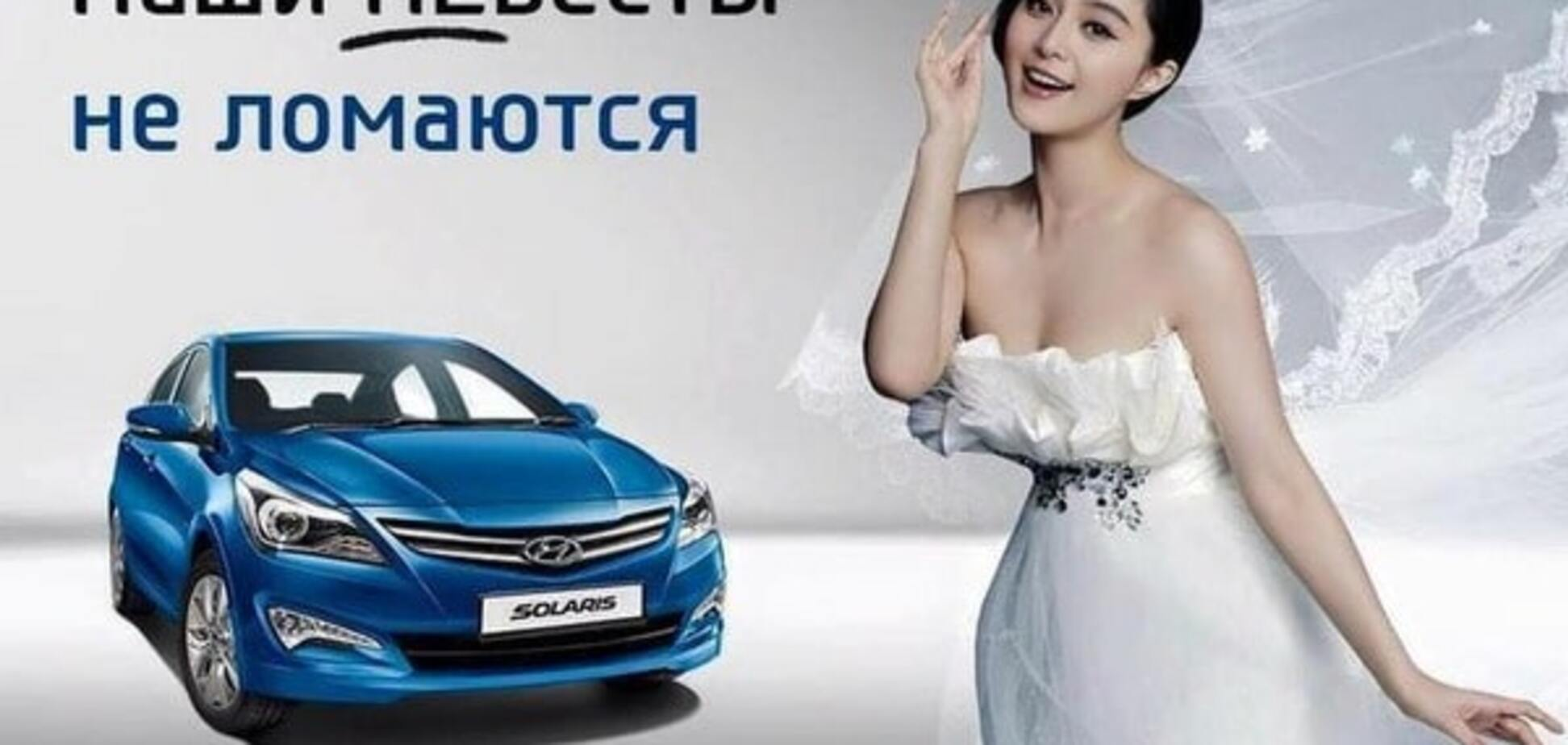 Hyundai протроллил российский АвтоВАЗ в ответ на антирекламу
