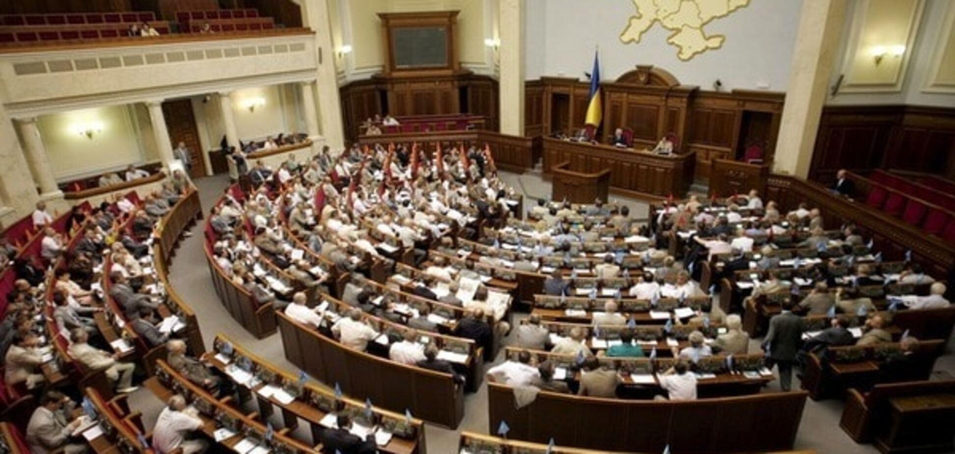 Наколесили: поездки парламентариев по Украине обошлись в 1,7 млн грн